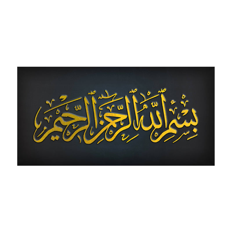 Bismillah Dark Grey and Gold Islamic Wall Art