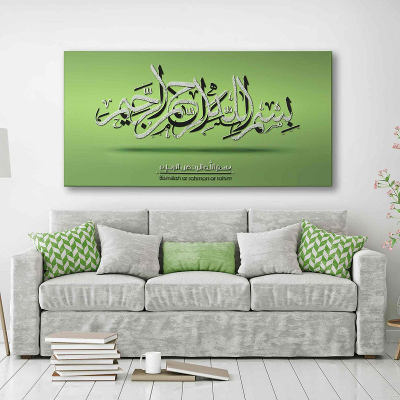 Bismillah Green and Silver Islamic Wall Art