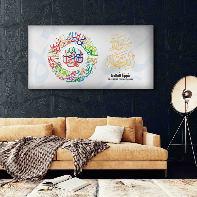 Surah Fatiha Rainbow Islamic Wall Art