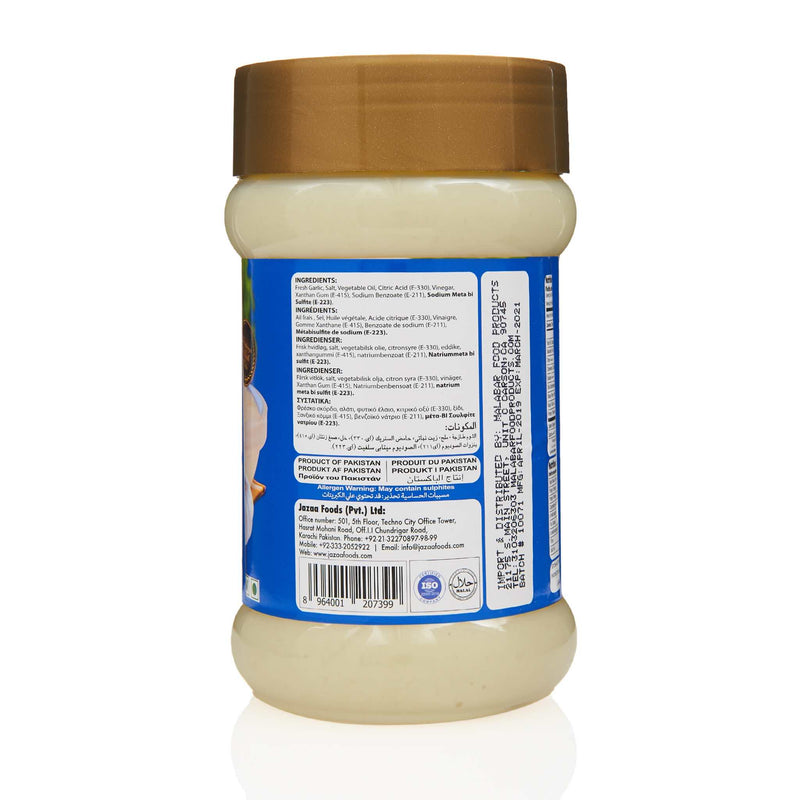 Jazaa Ginger Garlic Paste