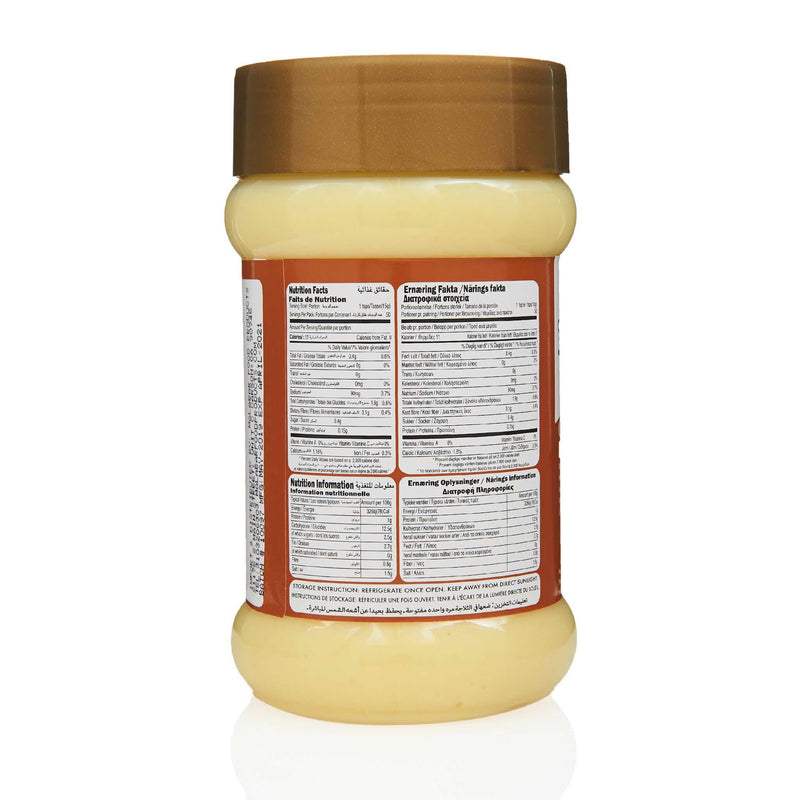Jazaa Ginger Paste - Nutritional Facts