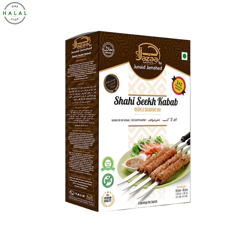 Jazaa Shahi Seekh Kabab Recipe Mix