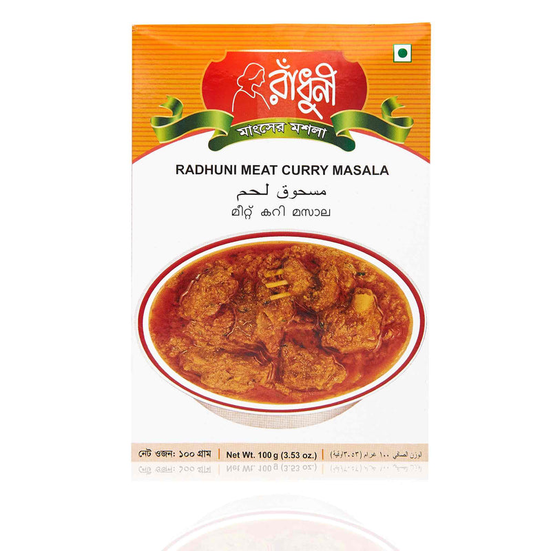 Radhuni Meat Curry Recipe Mix - Front