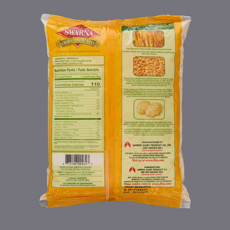 Swarna Atta Wheat Flour - Ingredients
