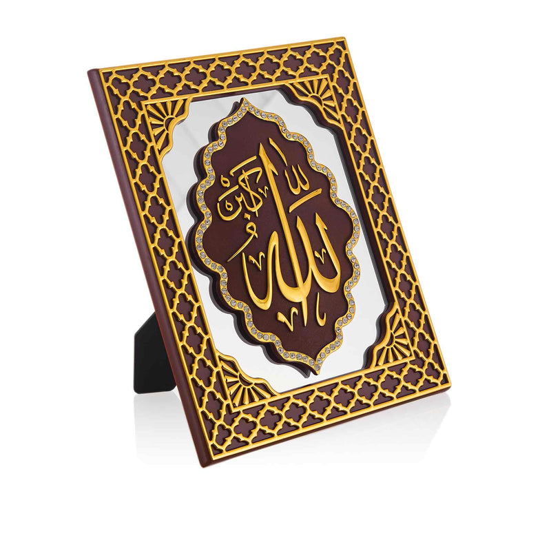 Frame Table Art Maroon Gold - Ayatul Kursi
