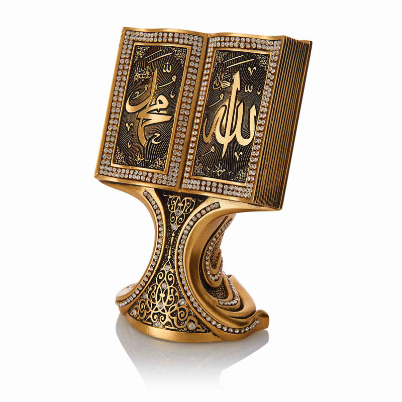 Table Art Biblo Allah Muhammad S.A.W Golden - Front