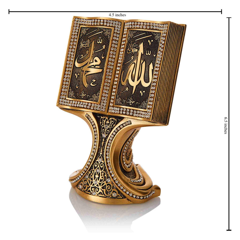 Table Art Biblo Allah Muhammad S.A.W Golden - Dimension