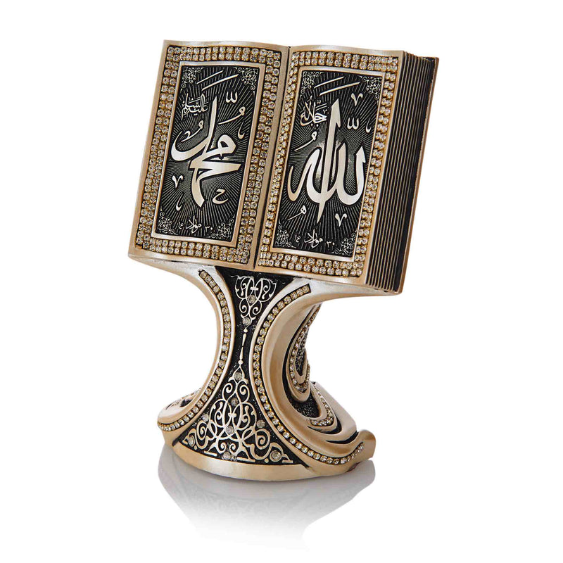 Table Art Biblo Allah Muhammad S.A.W Light Golden - Front