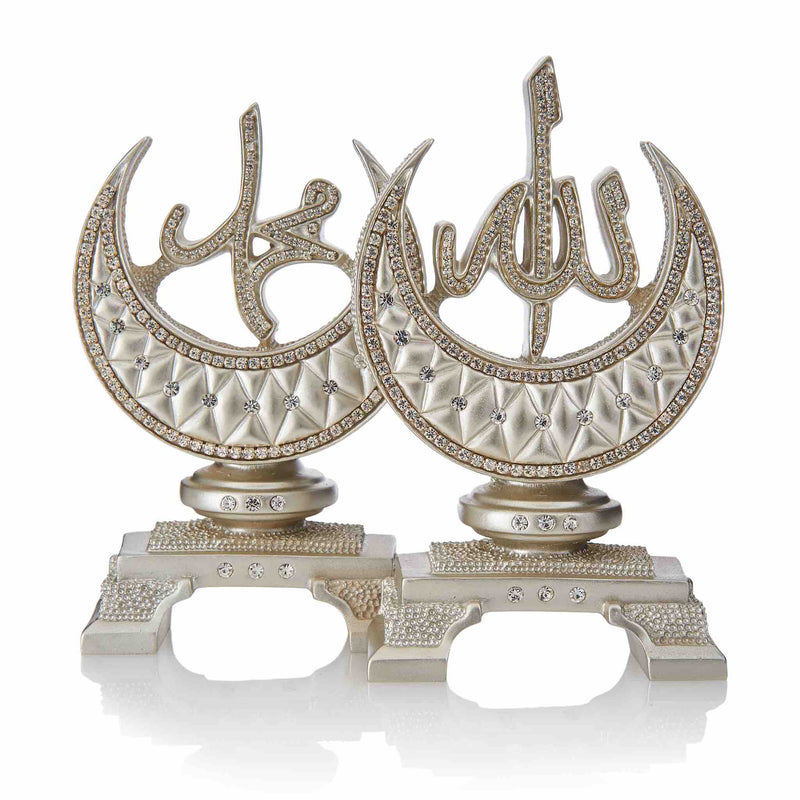 Small Table Art in Silver - Allah Muhammad S.A.W