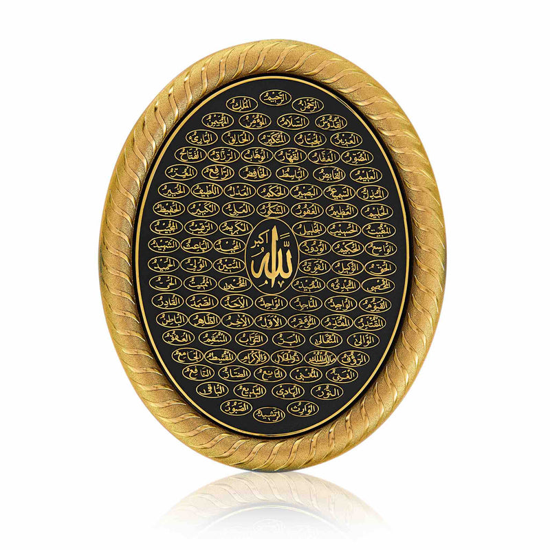 Oval Frame 99 Names Allah Black Golden - Front