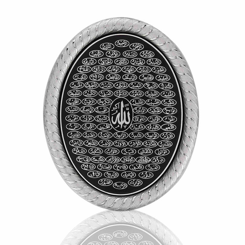 Oval Frame 99 Names Allah Black Silver - Front
