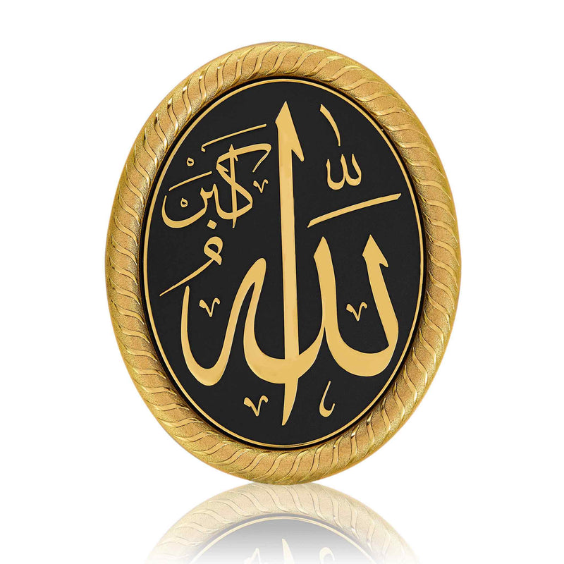Oval Frame Allah Black Golden - Front