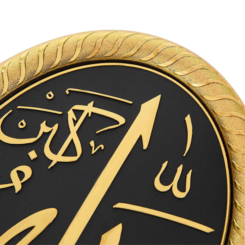 Oval Frame Allah Black Golden - Detail