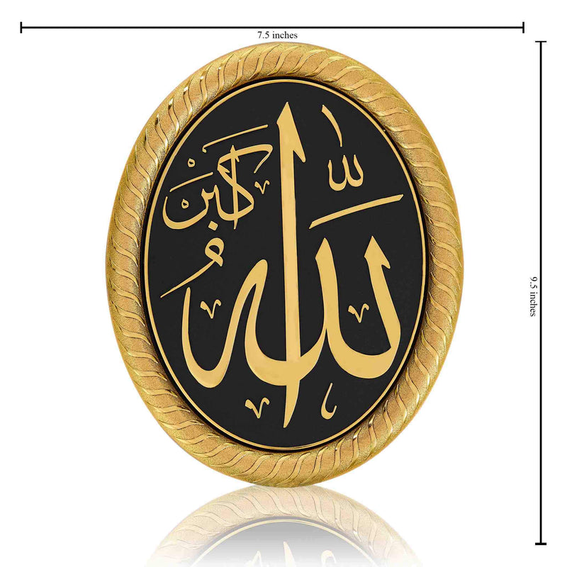 Oval Frame Allah Black Golden - Dimension