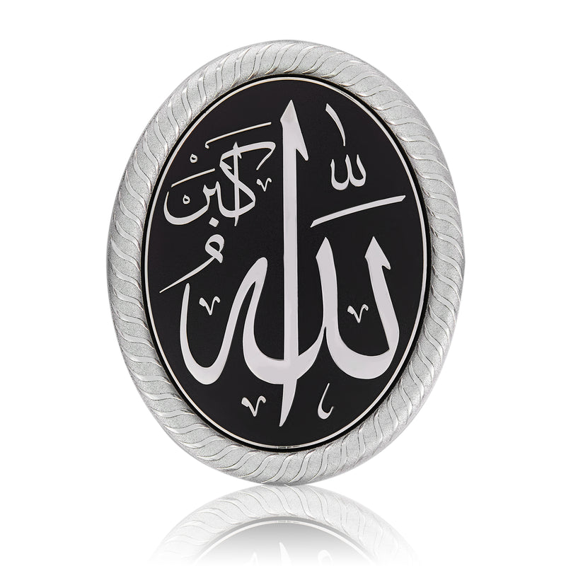 Oval Frame Allah Black Silver - Front