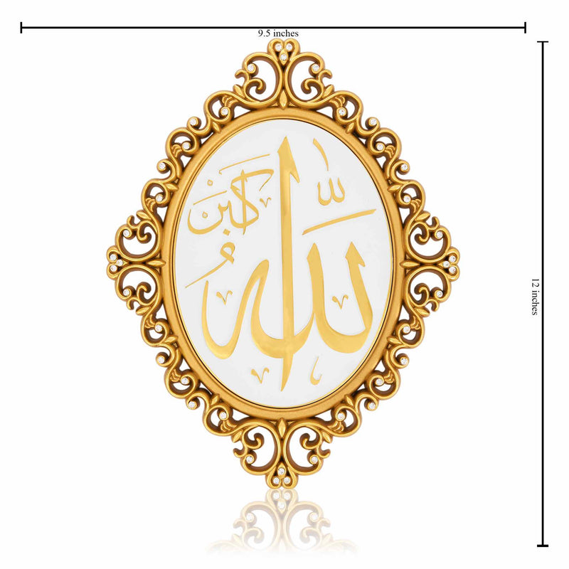 Floral Wall Hanging Allah - Dimension