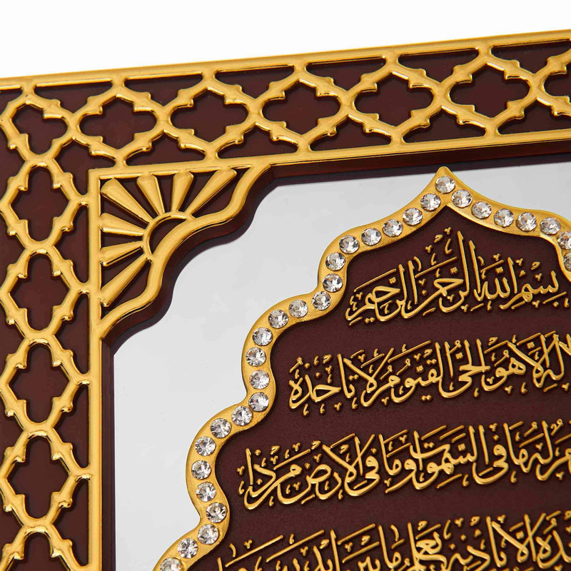 Table Art Ayatul Kursi Maroon Gold - Detail