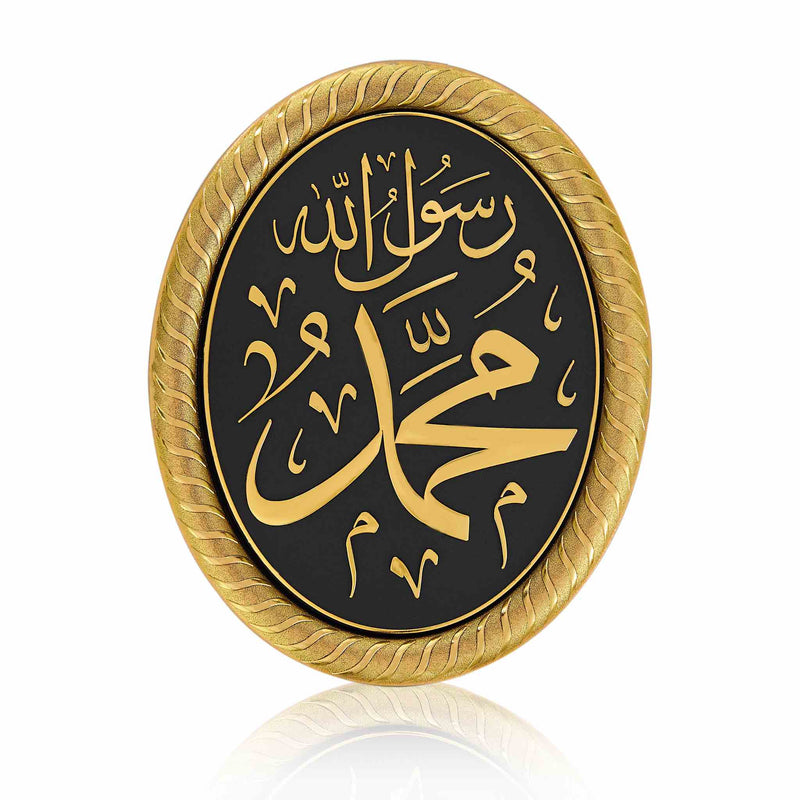 Oval Frame Muhammad S.A.W Black Golden - Front