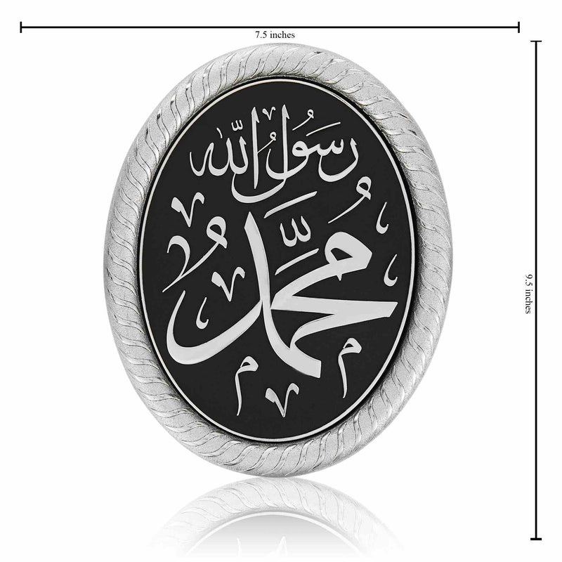 Oval Frame Muhammad S.A.W Black Silver - Dimension