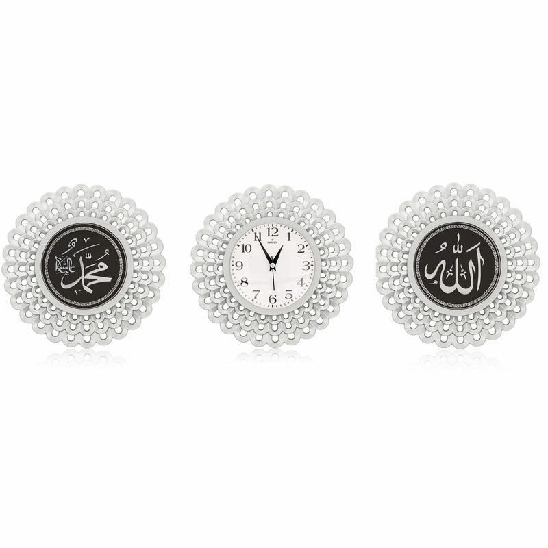 3 Piece Allah and Muhammad S.A.W. Silver Wall Clock