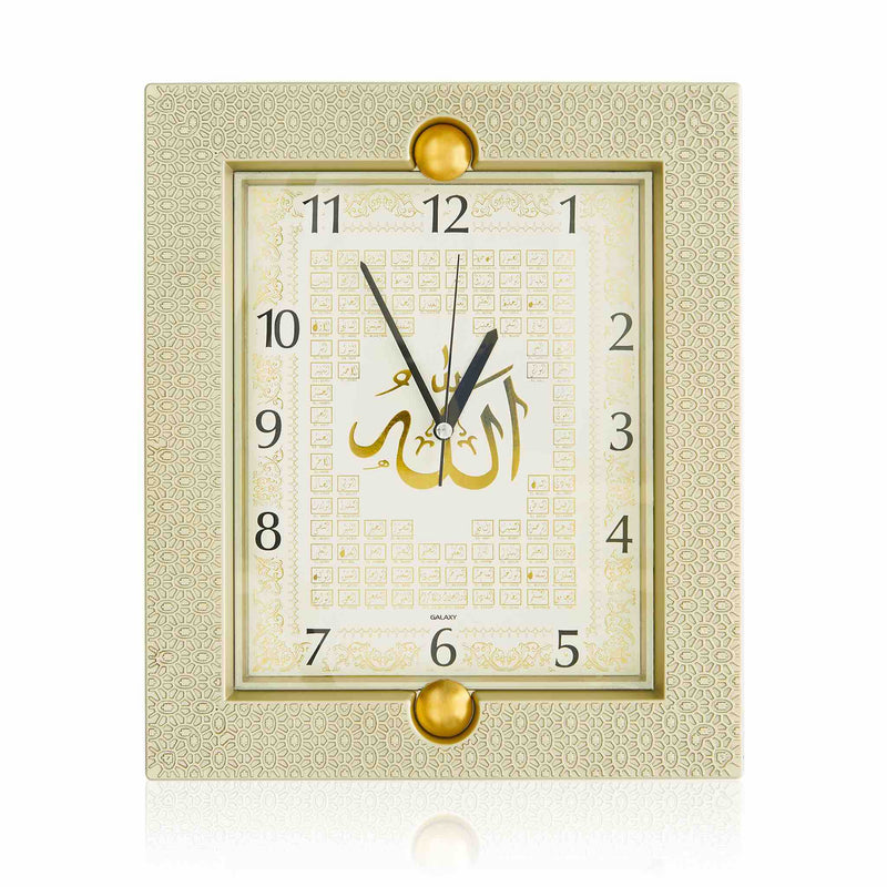 Brown 99 Names of Allah Wall Clock