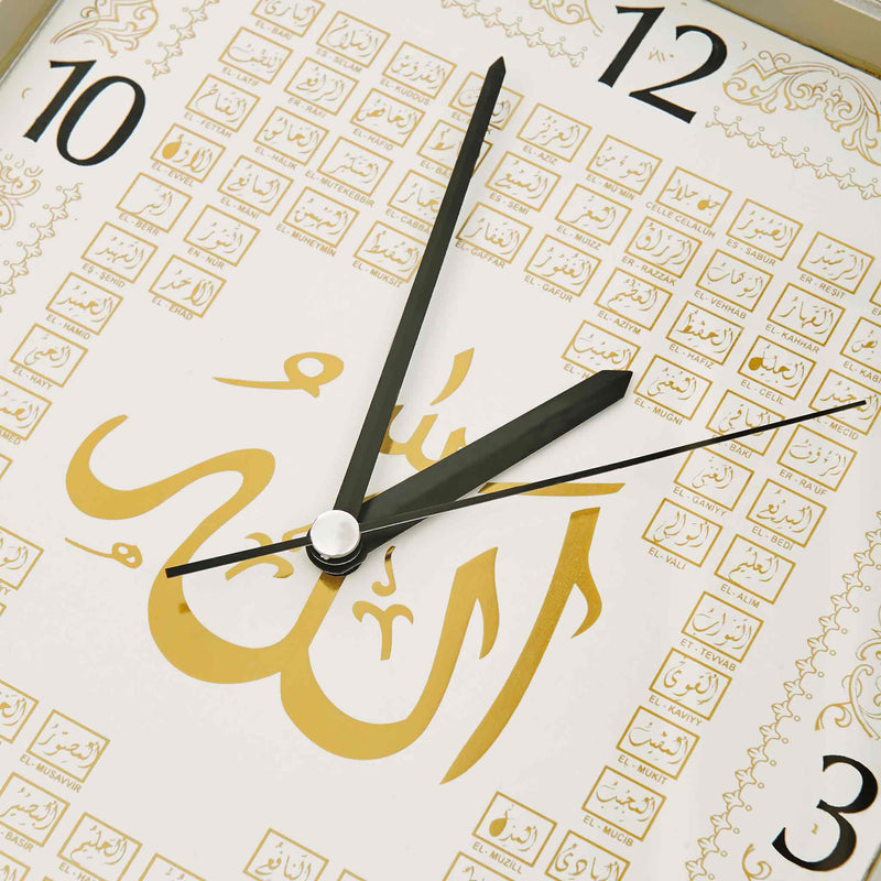 Wall Clock 99 Names of Allah in Beige Color - Detail