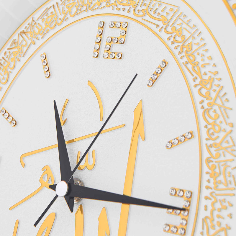 Wall Clock White Gold - Ayatul Kursi