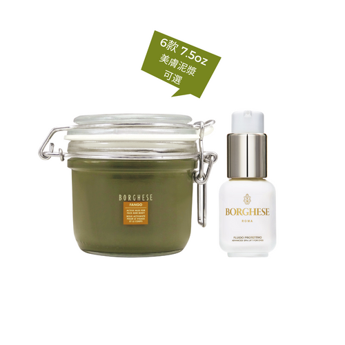 August Special - Fango Mud Mask and Eyecare Set