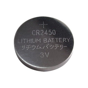 VALUE - CR2450 3v lithium coin cell battery