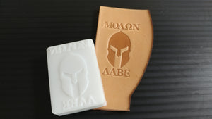 Spartan Leather Stamp