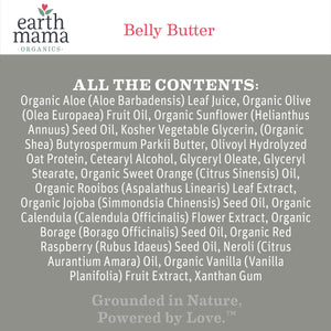 Belly Butter (8 fl oz)