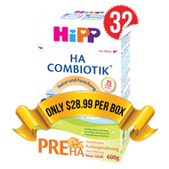 32 Boxes of HiPP HA Stage PRE (600g)