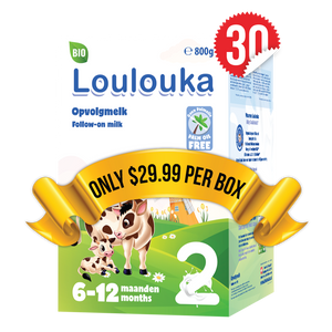 30 Boxes of Loulouka Stage 2 (800g)
