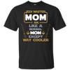 JEDI MASTER MOM (BUT WAY COOLER) - MajorRetailTherapy.com
