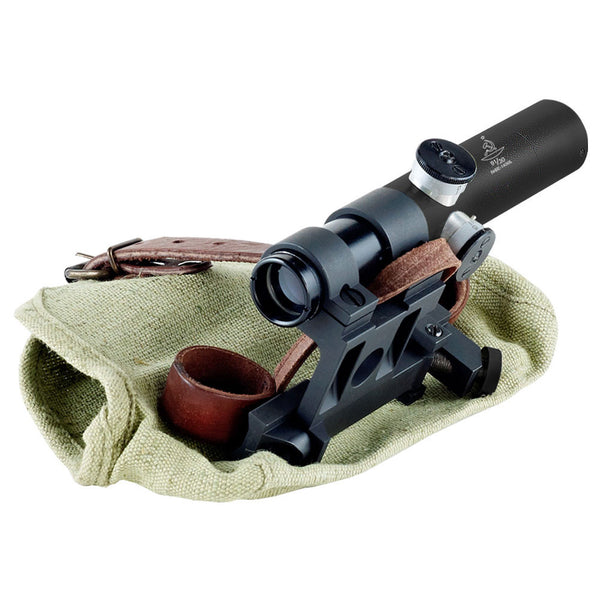 Russian 3.5x20 PU Scope w/ Solid Steel Mosin-Nagant Rifle Mount, Black (BE55001)