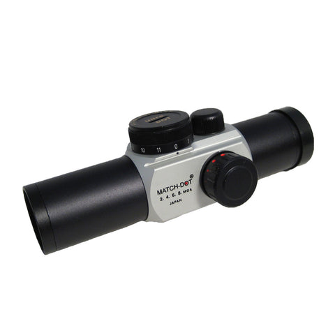 ULTRADOT Matchdot 30mm Black/Silver Red Dot Sight (MATCHDOT)