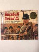 Baseball Saved Us - Slickcatbooks