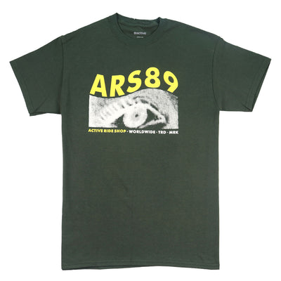 Blurr T-Shirt - Forest Green
