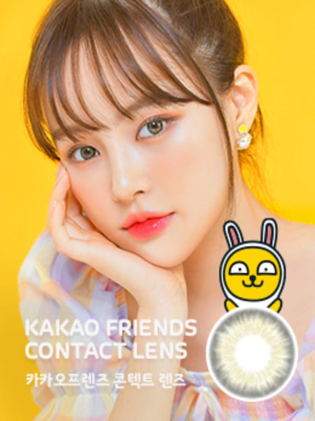 Kakao Friends Muzi Gray