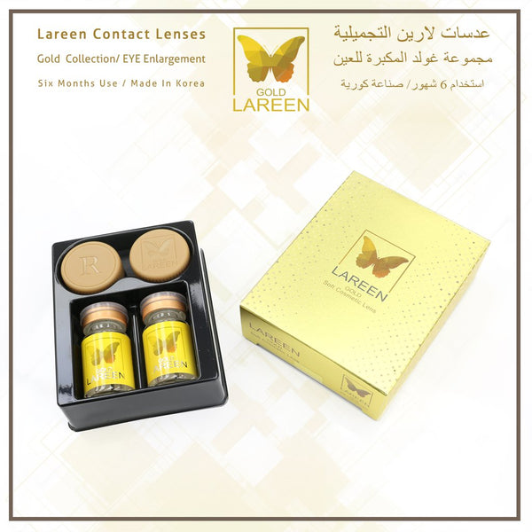 Lareen Gold Silver Gray