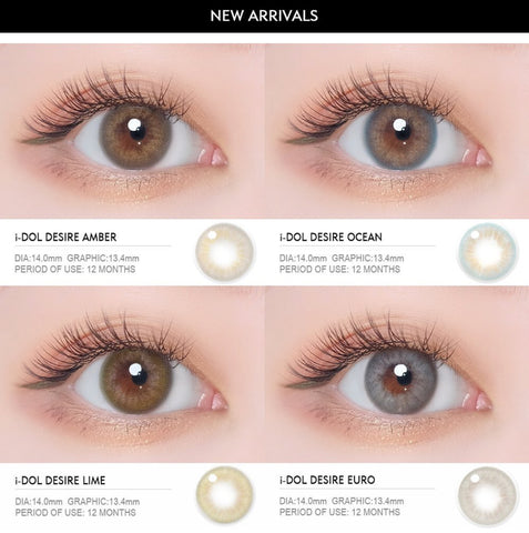 i-DOL LENS DESIRE (GET THEM ALL)