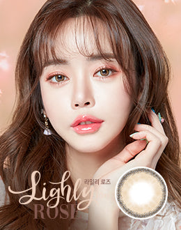 Lenstown Lighly Rose Beige [1day/30p]