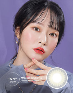 LENSTOWN x TONY MOLY TONY-i ONE DAY GRAY (20 pieces)