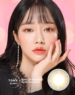 LENSTOWN x TONY MOLY TONY i BROWN