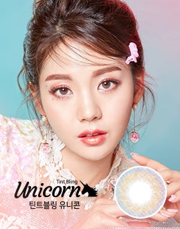 LensTown Tintbling UNICORN Brown