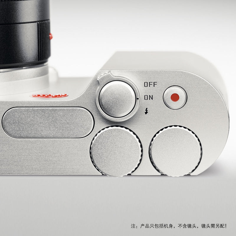 Leica T Mirrorless Digital Camera