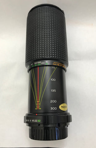Sakar 75-300mm f5.6 Lens for Minolta MC mount with case (Used Very Good)