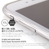 The Dimple for iPhone 6s Plus(ブラック)| SQDMP630-BLK