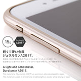 The Edge for iPhone 6s(シルバー)| SQEDG620-SLV