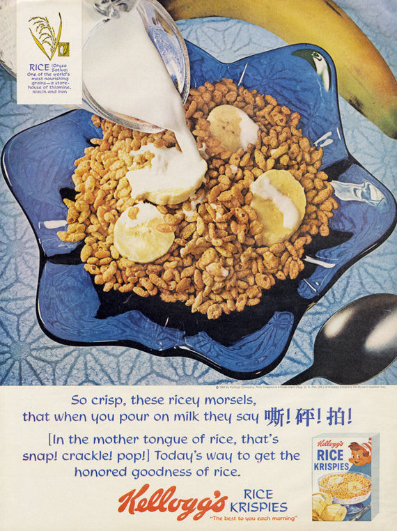 Kellogg's Rice Krispies Cereal Ad 1964 Vintage Food Advertisement Print Kitchen / Restaurant Wall Art